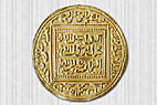 Dinar mønt fra det 14. århundrede - Old dinar coin from the 14th century